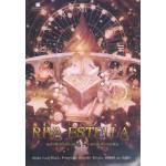 Riva Estella ตลาดนัดดวงดาว เล่ม 02 ละครเหล่าวาณิช