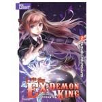 I am the Ex-Demon King ผมน่ะหรือคืออดีตจอมมาร! เล่ม 2