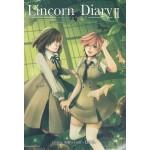 Lincorn Diary ลินคอร์น ไดอะรี เล่ม 02 ภาคพิเศษของ เซวีน่า มหานครแห่งมนตรา