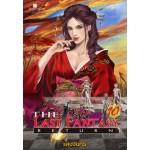 The Last Fantasy Return เล่ม 10 บทสงครามสองราชัน ภาค 02 สองราชัน (5)