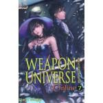 WEAPON UNIVERSE ONLINE ศาสตราจักรวาลออนไลน์ 07