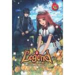 Legend Online เปิดตำนานป่วนออนไลน์ เล่ม 2