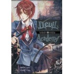 Devil Academy โรงเรียนปีศาจ เล่ม 2 ทารกสีเลือด