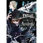 Devil Academy โรงเรียนปีศาจ เล่ม 3 ไม้กางเขนสีเลือด