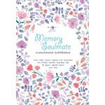 Memory & Soulmate ความทรงจำของหัวใจ...โอบรักไว้ชั่วนิรันดร์