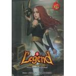 Legend Online เปิดตำนานป่วนออนไลน์ เล่ม 5