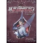 มายาจอมคาถา My Wicked Wizard 08 (เล่มจบ)