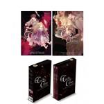 Box Set The Curse of Claire คำสาปของแคลร์ (กัลฐิดา) (รวมฉบับนิยาย,COMIC)