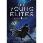 Young Elites ยุวชนเหนือมนุษย์ เล่ม 1 (แมรี่ ลู)