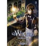 Witchoar วิชชอร์ เล่ม 02 เปลวไฟแห่งเนโคร (กัลฐิดา)