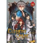 ELEMENT ONLINE มหาเวทออนไลน์อลเวง PHASE 5.2 (เล่มจบ)