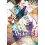 Witchoar วิชชอร์ เล่ม 04 ใบชาแห่งอัลฮาคิม (กัลฐิดา)