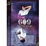 609 Bedtime Story (สาววายรำพัน)