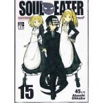 Soul Eater เล่ม 15
