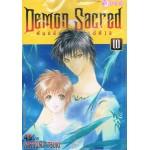 Demon Sacred พันธสัญญาแห่งปีศาจ เล่ม 10