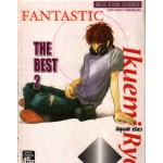 The Best 02
