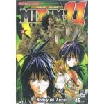 MIXIM 11 ศึกพิทักษ์จักรราศี เล่ม 03