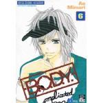 B.O.D.Y. เล่ม 06