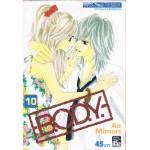 B.O.D.Y. เล่ม 10