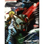 Mobile Suit Gundam Seed X Astray 02