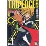 TRIPEACE แก๊งป่วนชวนรักษ์โลก เล่ม 01
