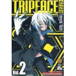 TRIPEACE แก๊งป่วนชวนรักษ์โลก เล่ม 02
