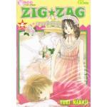 ZIG ZAG แทรกใจให้วุ่นรัก 08