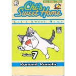 Chi's Sweet Home เล่ม 07
