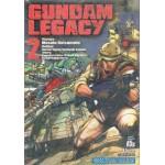 GUNDAM LEGACY เล่ม 2
