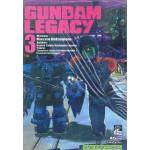 GUNDAM LEGACY เล่ม 3 (เล่มจบ)