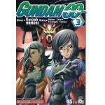 GUNDAM OO เล่ม 3 (เล่มจบ)