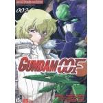 GUNDAM OOF เล่ม 2