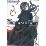 Pandora Heart เล่ม 10