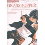 GRASSHOPPER กราสฮอปเปอร์ เฉือนเหลี่ยมนักฆ่า เล่ม 1