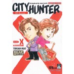 CITY HUNTER X