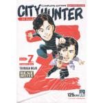 CITY HUNTER Z