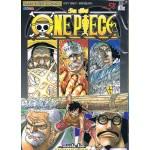 วันพีช One Piece เล่ม 58