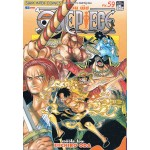 One Piece วันพีซ เล่ม 59