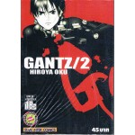 GANTZ เล่ม 02