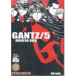 GANTZ เล่ม 05