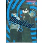 Blood Lad แวมไพร์พันธุ์ลุย เล่ม 03