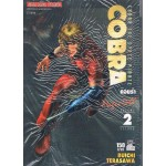 COBRA MAGIC DOLL เล่ม 02
