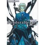 Pandora Heart เล่ม 14