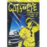 CAT S EYE เล่ม 07