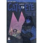 CAT S EYE เล่ม 08