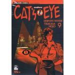 CAT S EYE เล่ม 09