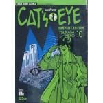 CAT S EYE เล่ม 10