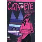 CAT S EYE เล่ม 11