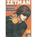 Zet Man 14