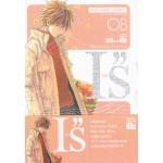 """I""""S ไอส์ เล่ม 08"""